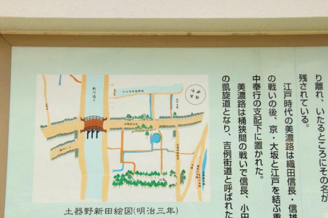 ポケットパークの説明板。橋が架かっているのが美濃路で、下の道が津島上街道です。