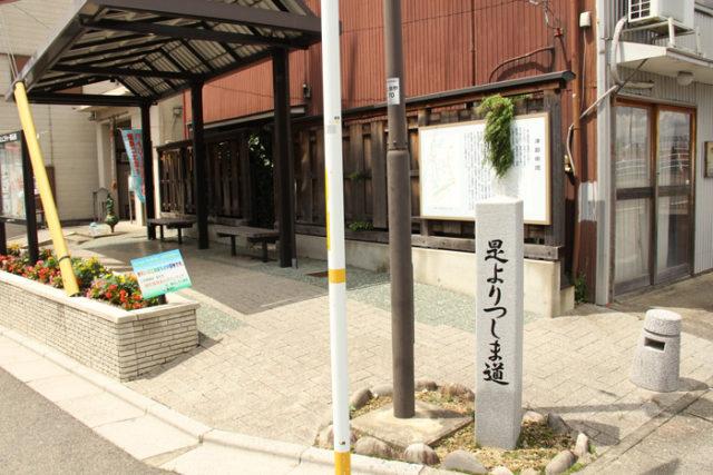 津島上街道の分岐点。