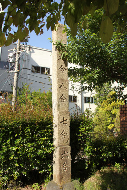 新川橋の袂から新川沿いに北へ向かうと清須市役所があります。清須市役所の前に昔の水位計が立っています。