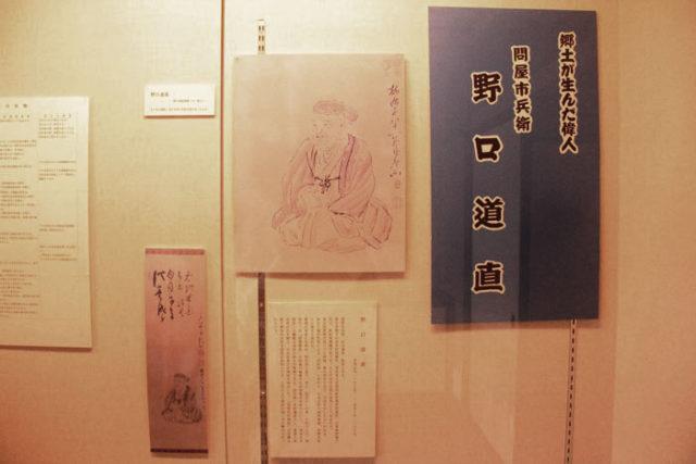 山田九左衛門とともに下小田井の市を開いた野口道直は「尾張名所図会」を執筆、出版しました。
