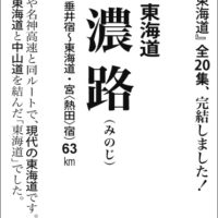 東京新聞サンヤツ 2018年10月3日