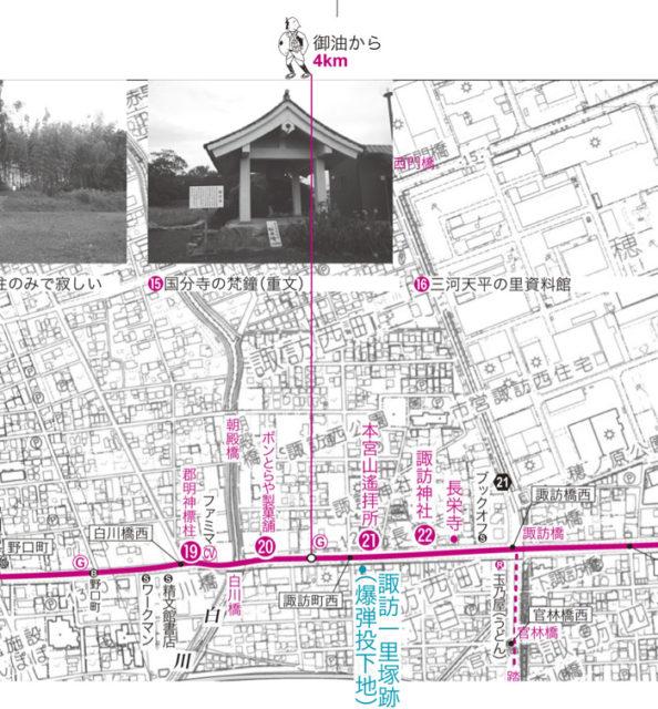 マップ№1 mapA諏訪一里塚跡付近