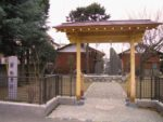 耕余塾の門(復元)