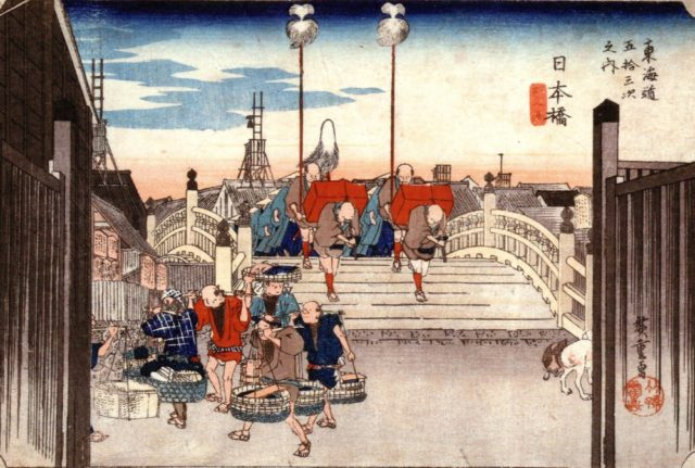 広重「東海道五十三次」日本橋