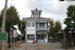 赤坂港会館。赤坂宿の中心部にあった元警察署の建物を復元した施設。赤坂湊に立つ。