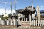 河渡宿の馬頭観音堂。祀られているのは愛染明王
