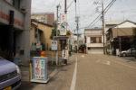加納宿高札場付近。餃子飯店の看板が飛び出している