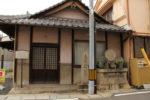 御鮨街道との分岐点にある鏡岩の道標とぶたれ坊跡