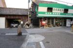 安良田新道との分岐。中山道は右折