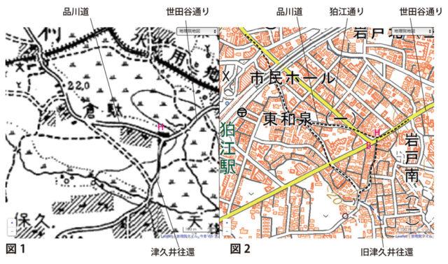 狛江三叉路 地図