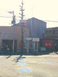 狛江三叉路で世田谷通り(津久井道)と合流