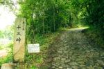 十三峠東の入口(恵那市)