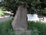 高津図書館前の国木田独歩の碑(川崎市高津久二子) 碑文の文字は島崎藤村による