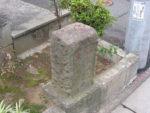 庚申塔の隣の道標(川崎市高津区梶ヶ谷) 「西荏田方面」とある