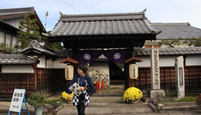 落合宿本陣の門。加賀藩前田家から贈られた