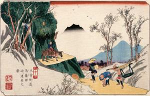 栄泉「馬籠」(44宿 岐阜県中津川市)