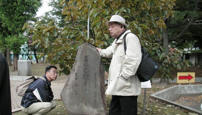 高津図書館の前にある国木田独歩の碑。かつては溝口の旅籠亀屋前に立てられていた