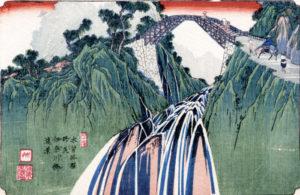 英泉「野尻」伊奈川橋遠景 激流の白い波と、激流のために橋杭を打てない伊奈川橋。