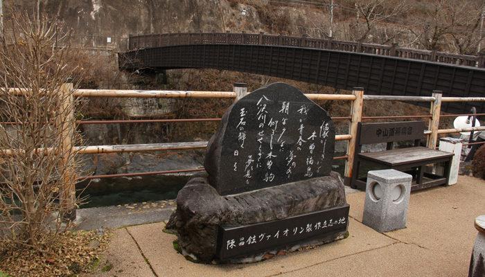 木曽川沿いの行人橋とヴァイオリン製作発祥の地碑