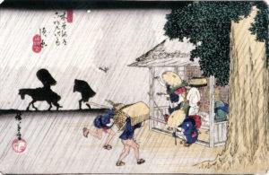 広重「須原」 突然の雨に、鹿島祠に駆け込んだ旅人たち。