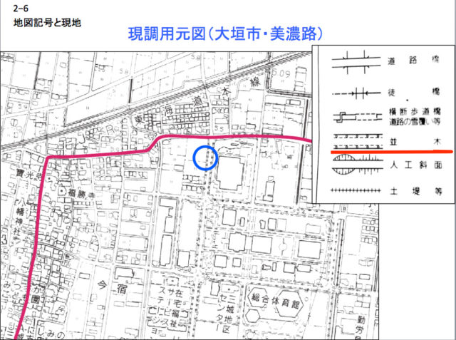 美濃路 大垣市 街路樹 地図