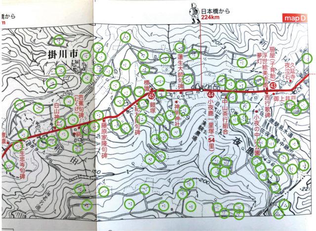 『ホントに歩く東海道』第7集 №26 mapD 掛川 茶畑記号がいっぱいです