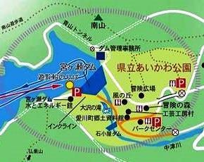 甲州道 愛川町 宮ヶ瀬湖