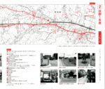 ホントに歩く甲州道 R412 サンプルマップ