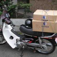 トーハンの返品を運ぶタイカブ