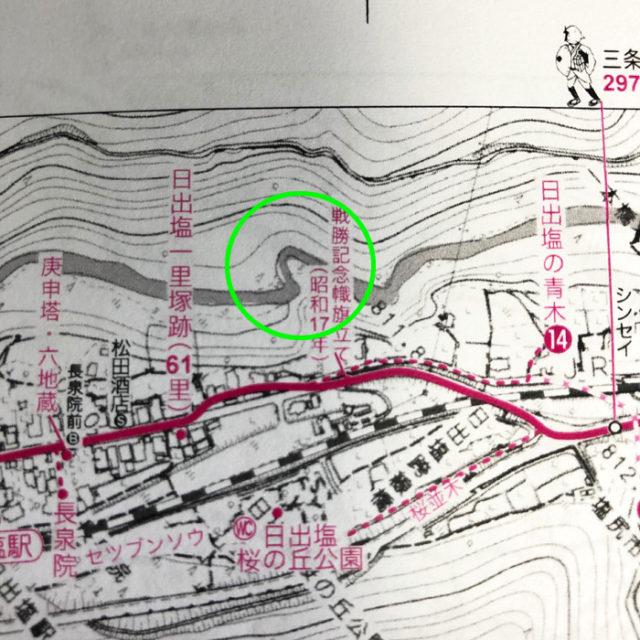 ホントに歩く中山道第9集 №36 日出塩(塩尻市1万分の1地形図)