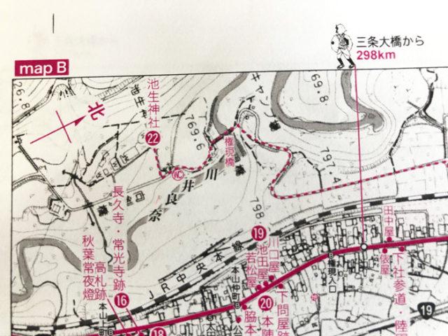ホントに歩く中山道第9集 №36 桜沢(塩尻市1万分の1地形図)本山宿