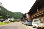 本山宿の斜交屋敷