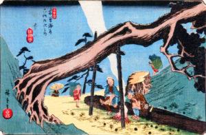 広重 本山