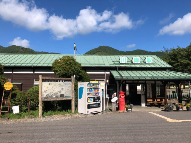 中央本線川岸駅