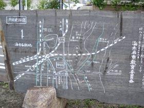 史跡逆川碑の横にある説明版。昔の水路?が彫られています。