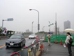 相模大橋を渡る。橋の上は風が非常に強かった