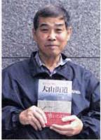 中平龍二郎さん