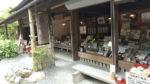 東海道 小夜の中山 子育て飴の扇屋