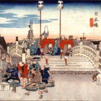 広重 日本橋