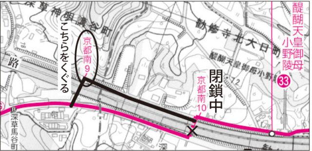 ホントに歩く東海道第16集 №61 mapB訂正
