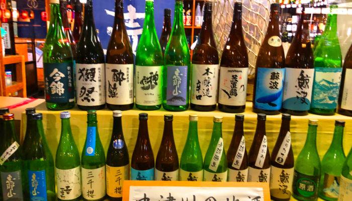 中津川の地酒