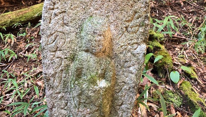 与川道の石仏道標