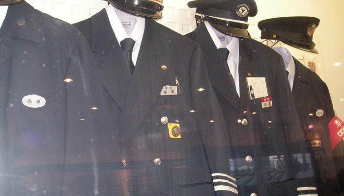 電車とバスの博物館。東急電鉄の制服。