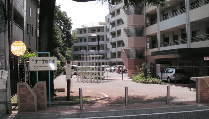 大貫公園。岡本かの子の実家跡。大貫病院があった