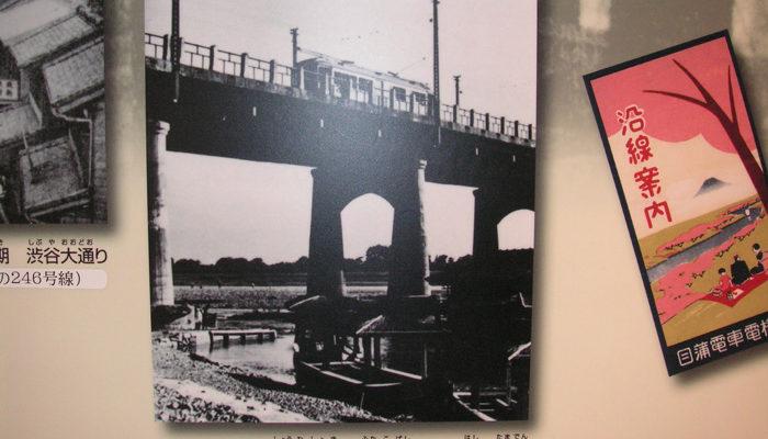 二子橋を走る玉電