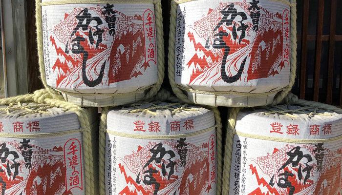 須原宿。西尾酒造。木曽のかけはし