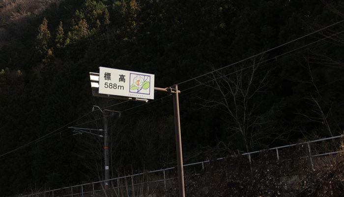 国道19号上松町と大桑村境。