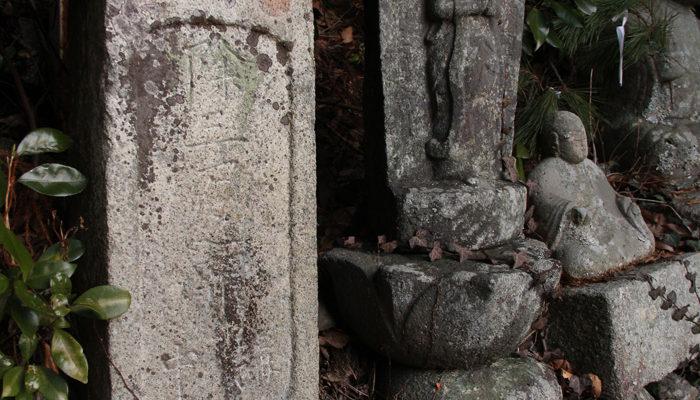 上松町で一番古い庚申塔(倉本)