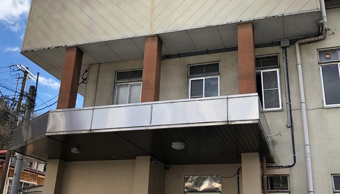 上松町役場