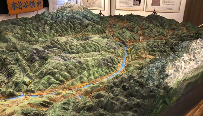 御料館に展示されている木曽谷の模型